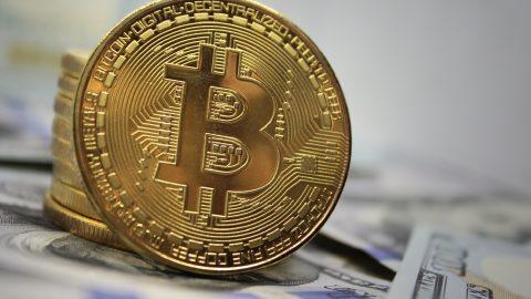 Cum functioneaza bitcoin?